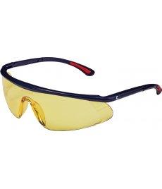 Ochranné okuliare BARDEN žlté
