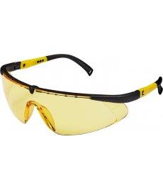 Okuliare VERNON žlté